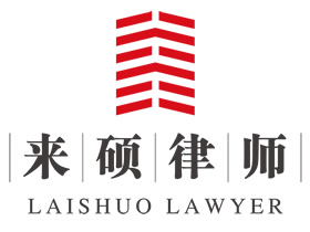 找律师,选来硕